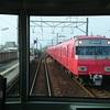古井、矢作橋、坂戸 - 2017年5月21日の電車さんぽ♪