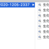 R言語/Webスクレイピングで、Google サーチ / Google scholar経由で見つかったPDFファイルを自動ダウンロードしてみた件