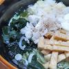10月7日(水)昼食のグリーンの麺と、酒場の炒りぎんなん。