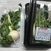 買い物 食べる草 七草粥 カテ飯
