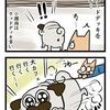 【犬漫画】犬カフェと勘違いする犬