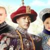 皇帝の恋はhuluフールー,Netflixで視聴できるか?