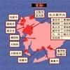 東海三十六不動尊霊場 まとめ blog