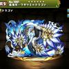 【パズドラ】藍海司・ワダツミ=ドラゴンの入手方法やスキル上げ、使い道情報!転界龍シリーズ