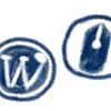 【はてなブログ】語彙力のないブログを書きたいし読みたい場合どっちがいいんや?【WordPress】