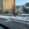 大雪翌日、1時間前行動