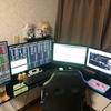 僕の株式トレード環境