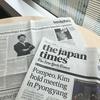 10/12 週刊メドレー 〜The Japan Timesに代表の豊田が登場!