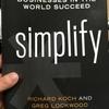 「80対20の法則」の著者によるシンプル化戦略(価格シンプル化編)