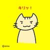 【サラ番2】頂ラッシュ突入率99%!負けられない戦い!