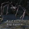 【FF14】 モンスター図鑑 No.004 「ボッグヤーゾン(Bog Yarzon)」