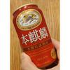 安くて旨い「本麒麟(ほんきりん)」本当はビールを飲みたい人におススメ!