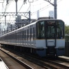 近鉄9820系 EH24 【その5】