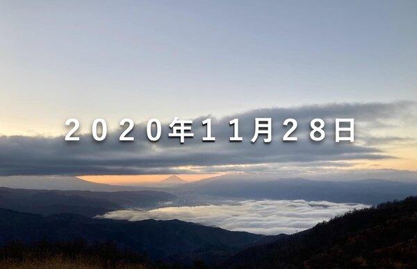 【ルーティン】理学療法士1年目の2020年11月28日