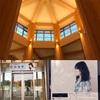 """原田知世35周年記念アニバーサリー・ツアー""""音楽と私"""" in 山形 2017"""