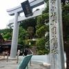 遠江一宮の「小国神社」へ行ってきた!