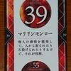 【HD】マイダンジョンカードアイテム『マリリンモンロー』について