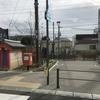 西向日駅前