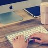 【新入社員必見】なぜ「小生」とか「小職」をメールで使ってはダメなのか。
