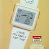 腕時計コレクターの人におすすめの腕時計をスヌーピーミュージアムで見つけました。