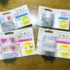 (・∀・)イイネ!!(字がかけるマスキングテープ買いました)