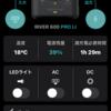 ECOFLOW R iver 600 PRO