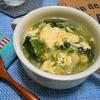 簡単!!ふわっふわっ!! かき卵スープの作り方