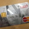VIASOカードの特徴と入会特典について