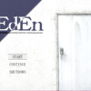 フリーゲーム探検#4 EdEn