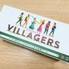 【ライトなボドゲ】ヴィレジャーズ(Villagers)|ペストから逃れて新天地を求め、ドラフト&生産チェーンで新しい村を作るのです。
