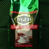 業務スーパーでMJBのコーヒー粉「アーミーグリーン」を購入。淹れて飲んでみた感想です