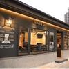 【オススメ5店】烏丸五条・京都駅周辺(京都)にあるアイリッシュパブが人気のお店