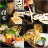 【オススメ5店】鈴鹿(三重)にある日本酒が人気のお店