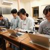 この漢字プリントの原稿は生徒が入力し、作成に参加しました。This study material is made by students with #Chromebook