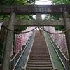 知多本宮山に行ってきました