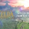 【スイッチ】ゼルダの伝説 ブレスオブザワイルドのDLC第二弾が年末配信!