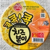 【韓国ラーメン】今日のランチはチーズポッキ!