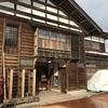 雪国の暮らしが分かる「まつだい郷土資料館」がオススメ!