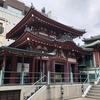 法乗院 深川ゑんま堂(門前仲町,東京)2018/8/16