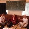 【報告】ニチャン・リンポチェ×藤田一照師(with吉村均先生)「チベット仏教と日本仏教の出会い」