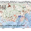 2017年09月04日 07時38分 静岡県中部でM3.5の地震
