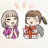 予算別!オタク女子が喜ぶオススメのプレゼント【1000円、3000円、5000円】