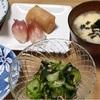 【郷土料理】ぬっぺ汁と鮭の粕漬け