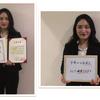 ★Campus Report★ 卒業おめでとう!