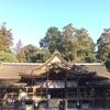 奈良県、大神神社参拝