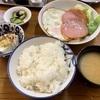 中区松影町の「音羽食堂」でハムエッグ定食