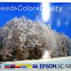 EPSON SC-S80650インクジェットプリンター 検証編