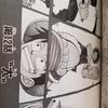 ワンピースブログ [二巻]  第12話〝犬〟