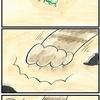 『ほら、ここにも猫』・第114話「最古の虫」