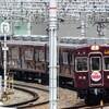 阪急、今日は何系?509…20210727